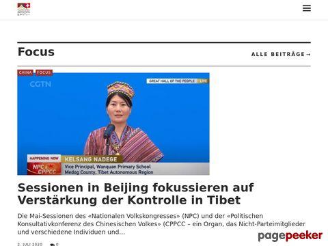 Gesellschaft Schweizerisch-Tibetische Freundschaft