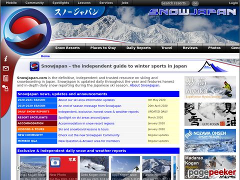 SnowJapan - the Japan winter sports guide and online community