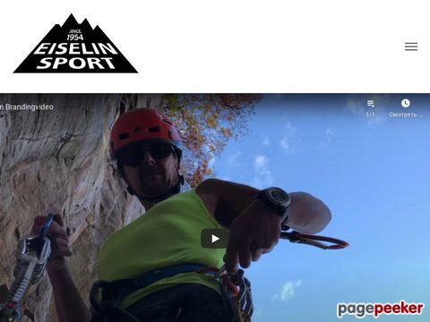 Eiselin Sport - Sportfachgeschäft