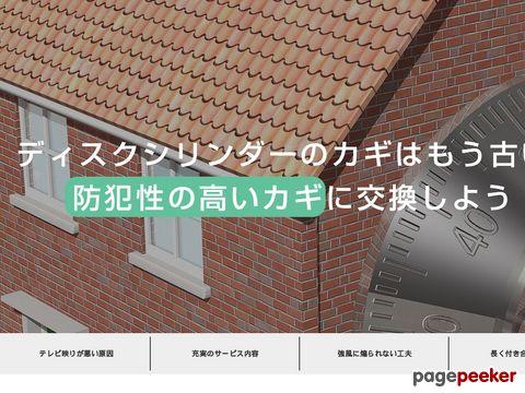 Krawattencorner Online Shop