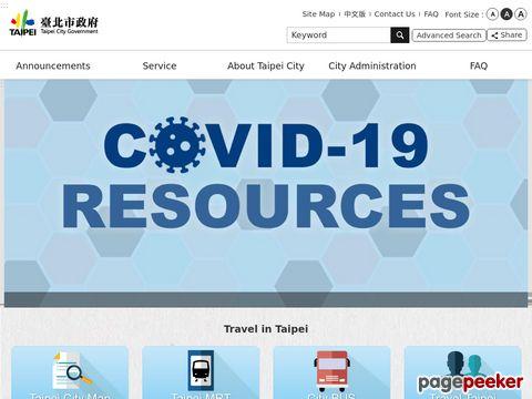Taipei City Government - Taipei Portal