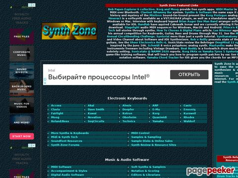 Synthzone