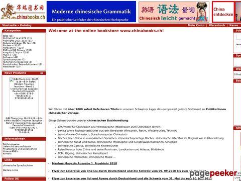 chinabooks.ch - Shop für chinesische Bücher & DVDs