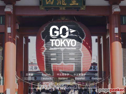 gotokyo.org - Das offizielle Tourismusportal von Tokyo
