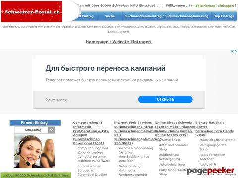 Schweizer-Portal.ch : Das Schweizer Internet Portal . - Suchmaschine