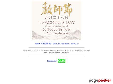 confucius.org - Confucius Publishing