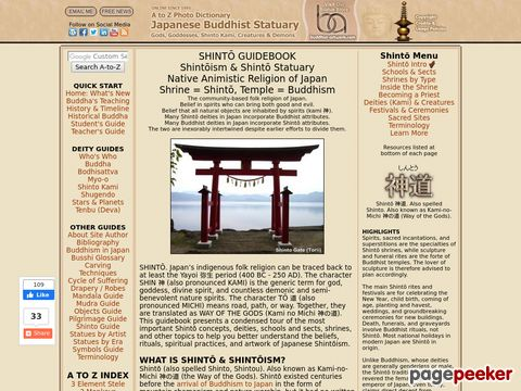 Photo Dictionary of Japanese Shintoism, Guide to Shinto Deities (Kami), Shrines, and Religious Concepts