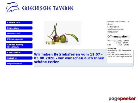 Griechischen Taverne - Le beaujolais (Zürich)