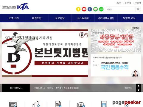The Korea Taekwondo Association (KTA)