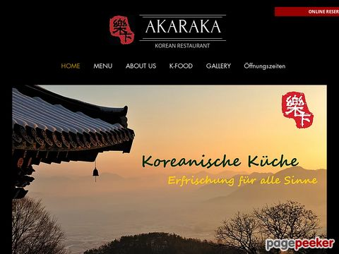 Restaurant AKARAKA (Zürich - Altstetten)