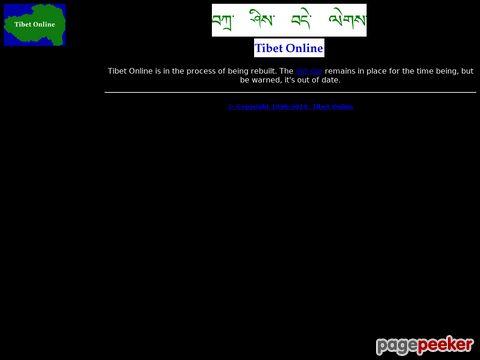 Tibet Online